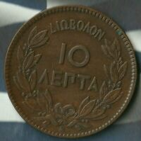 1869 Greece 10 Lepta- Beauty Copper Coin- RARE-  A real beauty~  Great Shape~