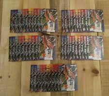 Fleer 94-95 Basketball Sharp Shooters Lot of 5 Complete Sets Cards 1-10