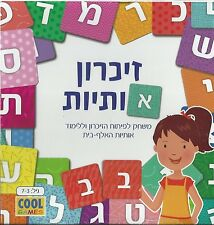 Children Kids 3-7 Years Learn Hebrew Letters Alphabet Memory Game Made in Israel