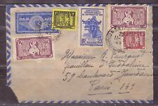 1948 French colony envelope Par Avion, Indo China Saigon to Paris.