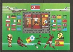 Korea SC # 2223 Soccer World Championship . Spain '82 . MNH