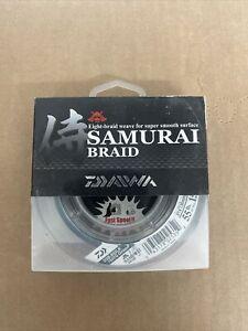 Daiwa SAMURAI BRAID DSB-B55LB150YG Green 55lb 150yd Filler Spool