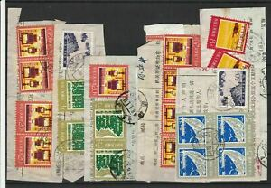 Super Lot of Used China Commemorative Stamps + Cancels on Paper Ref 32474