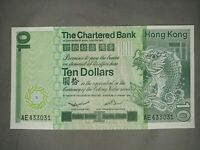 1980 Hong Kong 10 Dollars Uncirculated CRISP! NICE! clean! gradable BANKNOTE!