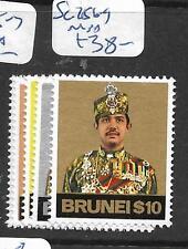 BRUNEI  (PP3105B)  SULTAN SG 356-9   MNH