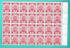 LATVIA LETTLAND BLOCK OF 28 STAMPS 5 KOPEKS 1920-21 Sc.76 MNH 687