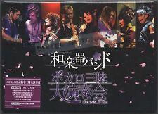 Wagakki Band: Vocaloid Sanmai Daiensoukai (2014) Japan / 2DVD & STAFF PASS