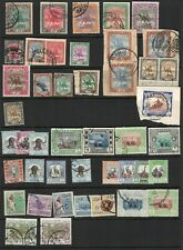 Sudan Classic Issues, Unsorted as to Watermarks or perfs! Treasure Hunt!