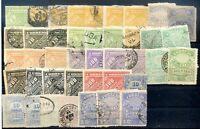 BRAZIL LOT 41 Journal Stamps USED