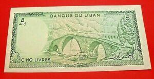 5 livres 1986 - FDC - Billet collection Liban - N18944