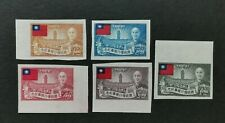 More details for china taiwan 1952 second re-election imperf set of 5,mnh/um.