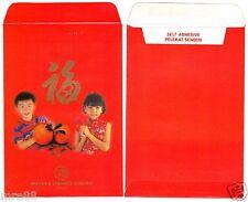 MRE * Maybank Finance CNY Ang Pau / Red Packet #7