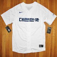 Nike Korea Soccer Baseball Jersey Shirt Mens M CQ9249-100 White Dri-Fit New