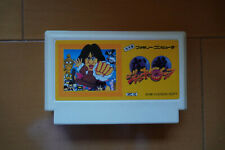 Jackie Chan Famicom Cartridge Only (Jackie Chan's Action Kung Fu)
