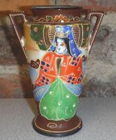 Vintage Vase Satsuma Moriage Raised Dots Hand Painted Japan 2 Handle Urn