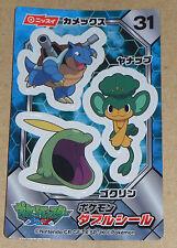 Japanese Pokemon Nissui Sticker Seal XY Series - Blastoise #31