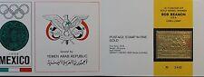 NORTH YEMEN JEMEN YAR 1968 792 Summer Olympics Mexico GOLD Folder Chariot Race