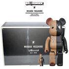 Medicom Be@rbrick Bearbrick Mihara Yasuhiro 400% & 100% Black x Brown Figure Set