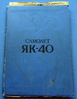 1968 Russian Soviet Vintage Book Aircraft Airplane YAK-40 User's manual RARE Old