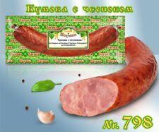 Wurst Krakauer Knoblauch Kumova s Tschesnokom Schweinefleisch Кумова с чесноком