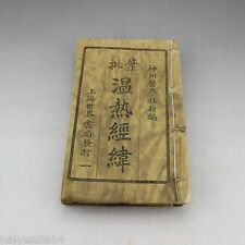 Collection of antique manuscripts bindings ancient books Medical books 温热�纬