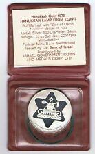 ISRAEL 1979 EGYPT HANUKKA LAMP (HANUKKIYA) BU COIN 20g SILVER +ORIG. CASE +COA
