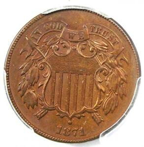 1871 Two Cent Piece 2C Coin - PCGS AU Detail - Rare Certified Coin!