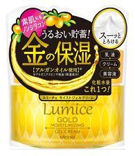 utena Lumice Gold Moisturizing Gel Cream 80g