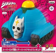 BANPRESTO JoJo's Bizarre Adventure Super DX mobile Sheer Heart Attack figure