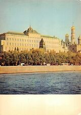 BT15773 view of the kremlin from the moskva river    moscow      Russia