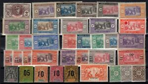 132947/ FRENCH SENEGAL STAMPS – YEARS 1892 - 1931 MINT MNH / MH – CV 117 $