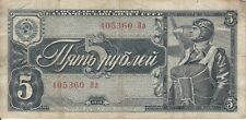 Paper Money - URSS -  5 ROUBLES 1938 - usagés
