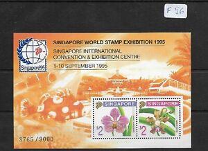 SMT, SINGAPORE SC #717c 1995 ORCHIDS SHEET 8765/9000, MNH, CV € 160+++