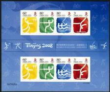 CHINA 2006-19 Beijing 2008 Olympic Sport 1 stickers mini-pane