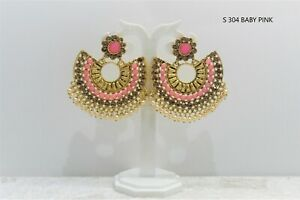 New Indian Bollywood Pakistani Afghani Gold Different Design of Big Round Earing