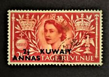 RARE Kuwait stamp Red Elizabeth II Overprint 21/2 Annas Kuwait 1953