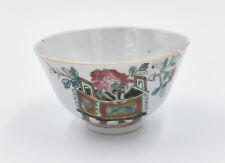 CHINE Bol porcelaine famille verte décor de personnages calligraphies bowl 19TH