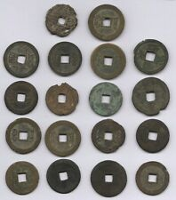 More details for collection of old china cash coins   bulk coins   pennies2pounds