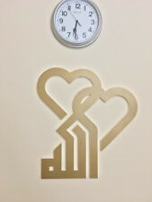 """Islamic Arabic Wall Decors. Golden Faced Painted Name of """"Allah"""" with hearts"""