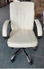 CREAM EXECUTIVE PU LEATHER OFFICE CHAIR COMPUTER CHAIR ADJUSTABLE HEIGHT