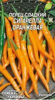 Sweet Pepper seeds vegetable Syharella Orange seeds early