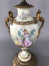 große Lampe, Porzellan, Frankreich, Sevres, signiert um 1870
