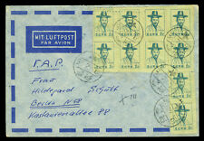 KOREA 1959 AIRMAIL - JON PONG JUN 2ch blue & grn Sc# 157a(Rouletted)x10 on cover