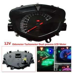 12V Motorcycle modified LCD meter Digital Odometer Tachometer Dual-process LCD