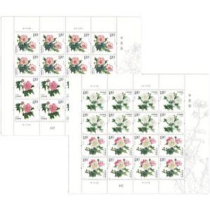 China 2021-18 Cotton Rose Flowers Stamp full sheet木芙蓉