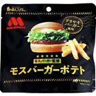 Japan Mos Burger Fries Chips Limited Edition Teriyaki Burger Flavor! 50g