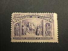 US Stamp # 235 Mint OG H $55   ---   Lot #61