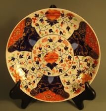 Fine Japanese Japan Imari Porcelain Plate Floral & Gilt  Decoration ca. 19th c