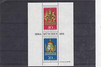 RFA 1973 BF 8 CONGRES INTERNATIONAL DES PHILATELISTES MUNICH NEUF **