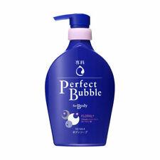 Shiseido Senka Perfect Bubble for Body Pump 500ml Body wash Japan
